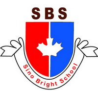 Editor's Note March 30, 2016: Public Hearing for Sino Bright School Project
